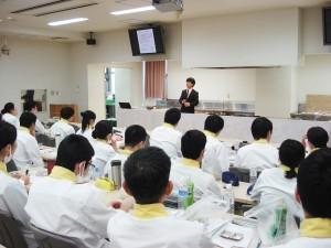 名古屋調理師専門学校「課外授業」を実施しました!