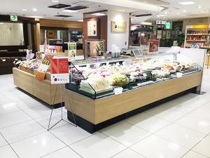 新店情報、天満屋福山店にオープン!