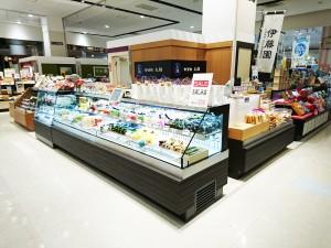 新店情報、イオン越谷レイクタウン店にオープン!