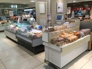 新店情報 仙台三越店オープン!