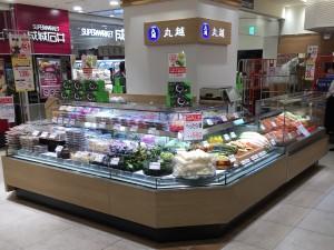 新店情報、パルシェ食彩館にリニューアルオープン!