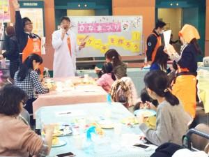 あいち食育サポート企業団の店頭食育イベントを行いました!