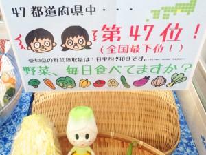 ピアゴ植田店で食育イベントを開催しました!