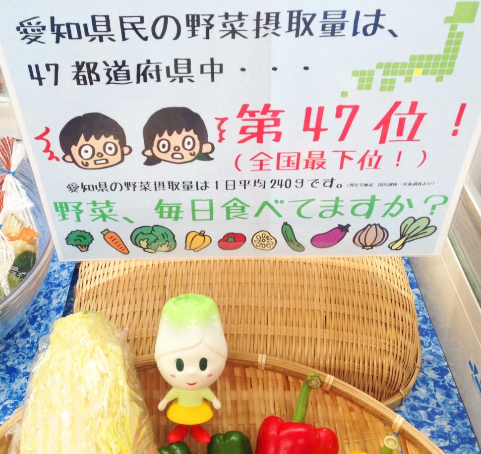 ピアゴ植田店食育イベント