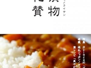 フリーペーパー「漬物礼賛」Vol.13発刊!