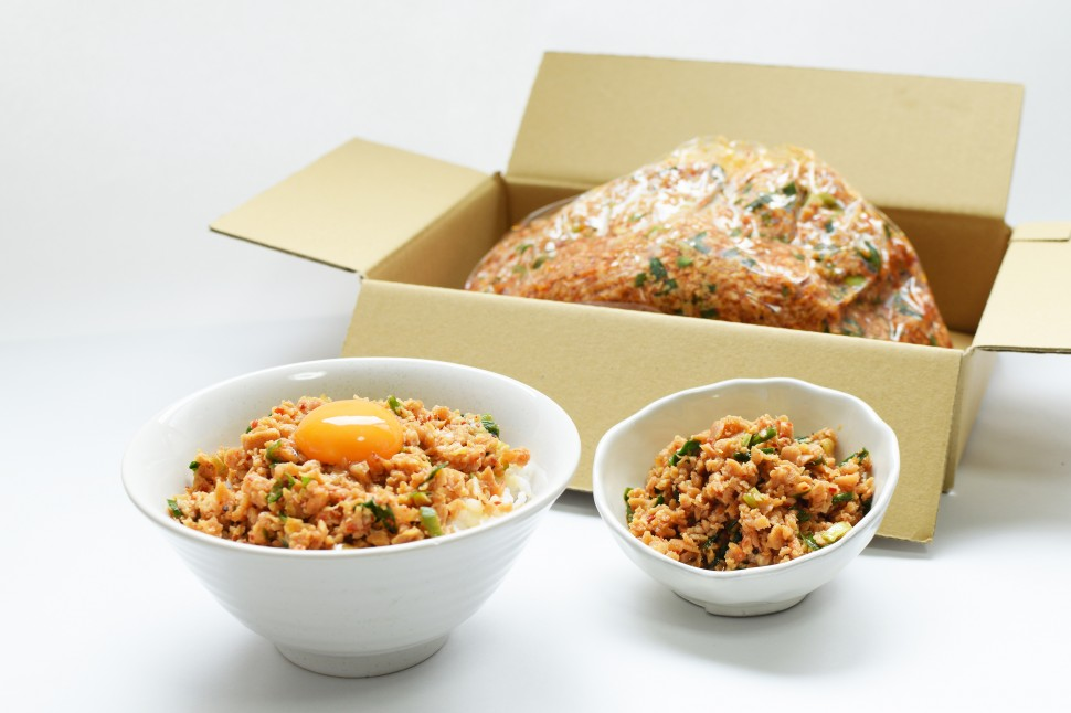 ピリ辛大豆ミンチ